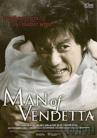 Mối Thù Của Người Cha - Man Of Vendetta