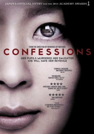 Lời Thú Tội - Confessions