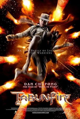 Chiến Binh Hỏa Tiễn - Tabunfire