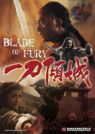 Nhất Đảo Khuynh Thành - Blade Of Fury