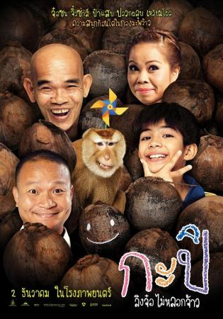 Chú Khỉ Kapi - Kapi
