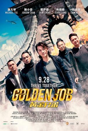 Huynh Đệ Hoàng Kim - Golden Job