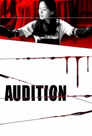 Buổi Thử Giọng Kinh Hoàng - Audition