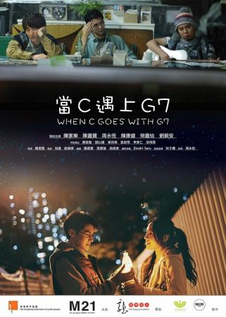 Loay Hoay Tuổi Trẻ - When C Goes With G7