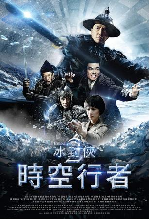 Người Băng 2 - Iceman 2: The Time Traveller