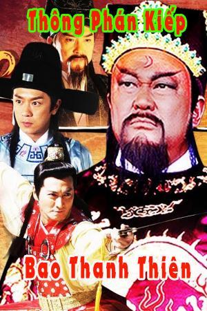 Bao Thanh Thiên: Thông Phán Kiếp