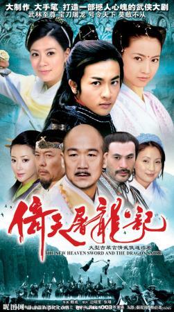 Ỷ Thiên Đồ Long Ký 2003