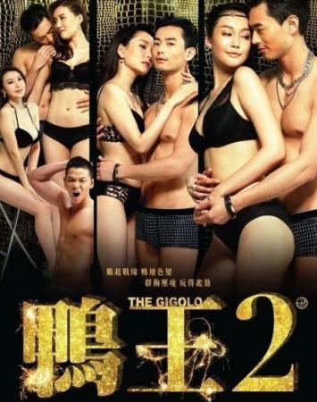 Trai Bao 2 - The Gigolo 2