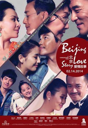 Chuyện Tình Bắc Kinh - Beijing Love Story