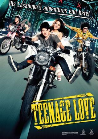 Ta Thuộc Về Nhau - Teenage Love