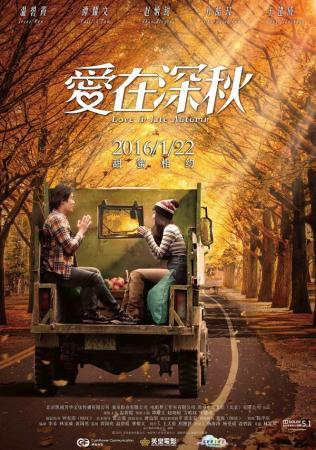 Tình Cuối Thu - Love In Late Autumn