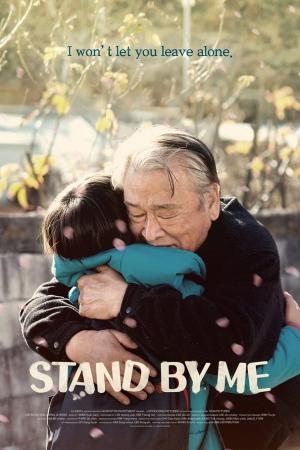 Ở Bên Cháu - Stand By Me