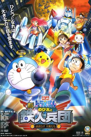Doremon: Nobita Và Thiết Nhân Binh Đoàn: Thiên Thần Tung Cánh