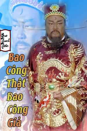 Bao Thanh Thiên: Bao Công Thật Bao Công Giả