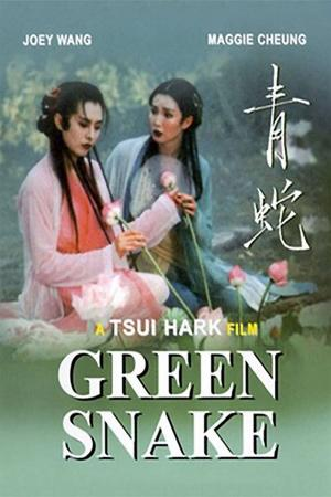 Thanh Xà Bạch Xà - Green Snake