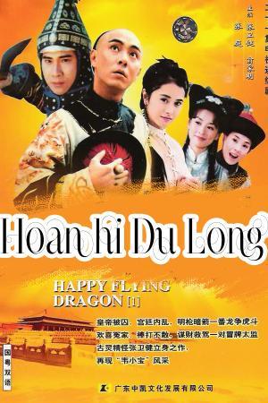 Hoan Hỉ Du Long - Happy Flying Dragon