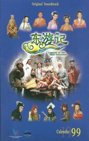 Bát Tiên Giáng Trần - Legend Of The Eight Immortals