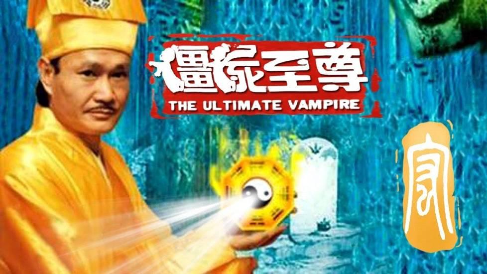 Cương Thi Chí Tôn - The Ultimate Vampire