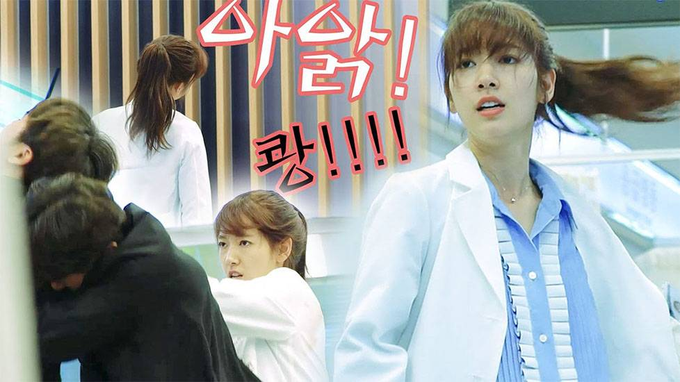 Cảnh vật lộn với giang hồ đi vào kinh điển của Park Shin Hye