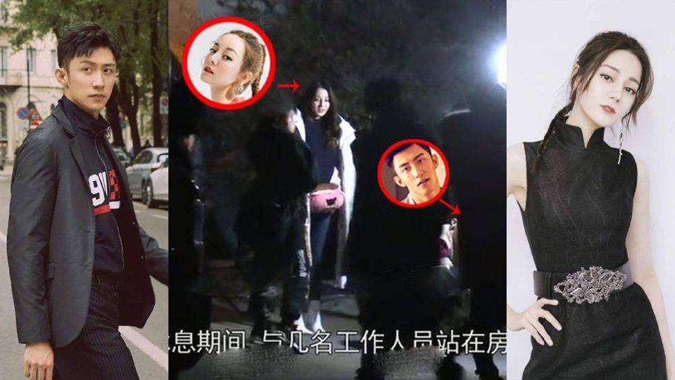 HOT: Địch Lệ Nhiệt Ba bị ''tóm sống'' qua đêm tại nhà Hoàng Cảnh Du