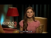 'Insidious 3' - Bộ tứ ma ám thách thức khán giả Việt