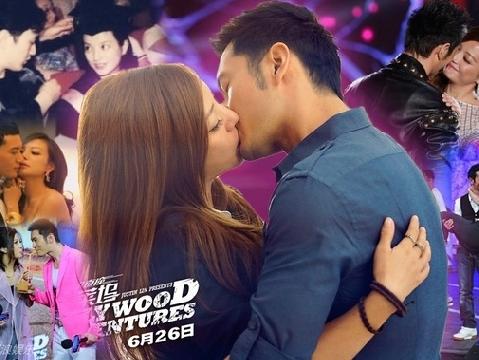 Mối tình đơn phương duy nhất một nụ hôn của Huỳnh Hiểu Minh - Triệu Vy