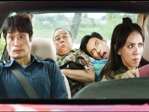 Kiều Minh Tuấn 'quậy banh nóc' trong phim hài têt 2018