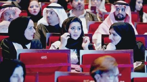 Saudi Arabia mở cửa rạp chiếu phim sau 35 năm