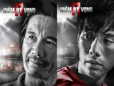 Sau kỳ tích U23, phim về bóng đá của Việt Nam liệu có thành công?