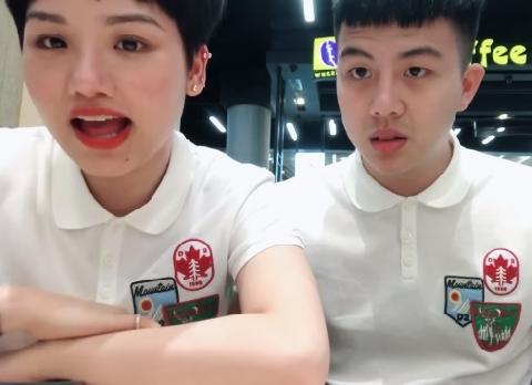 Hài Duy Khánh: Khi chơi với con gái cấm được phun mưa