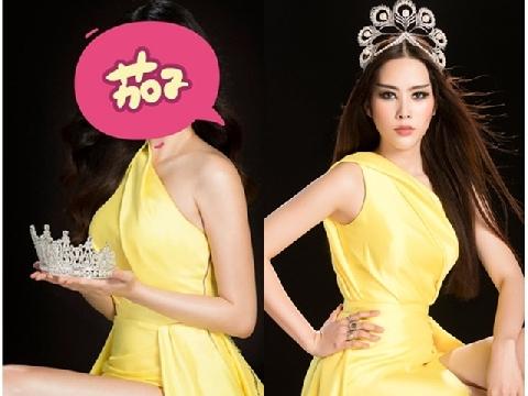 Nghi án Nam Em sẽ dự thi Nữ hoàng Du lịch Quốc tế 2018?