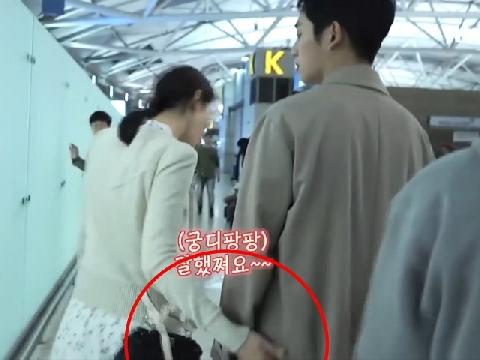'Chị đẹp' Son Ye Jin ngại ngùng khi được 'vỗ mông' trai trẻ