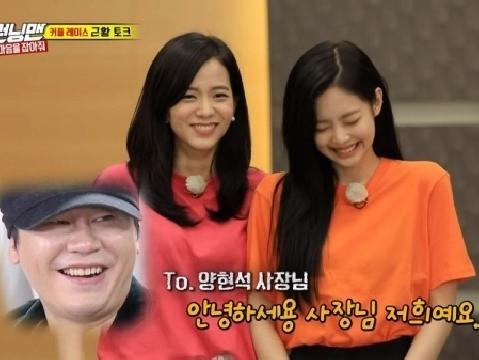 Kim Jong Kook bẽn lẽn khi gái đẹp Bora và Jisoo (Black Pink) ''đụng chạm''