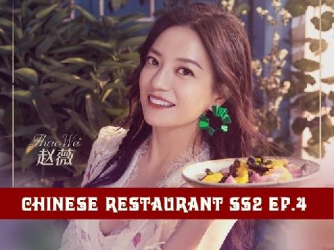 Chinese Restaurant - Nhà Hàng Trung Hoa mùa 2 Tập 4 (P1/3)