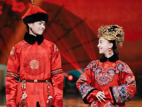 Phó Hằng - Ngụy Anh Lạc Diên Hi Công Lược cưới nhau... trong show thực tế
