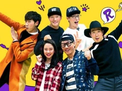 Running Man Hàn Quốc tập 411 (P2/3)
