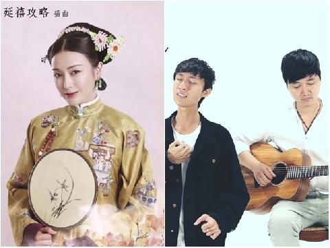 Lynk Lee việt hóa nhạc phim Diên Hy Công Lược đã tai dân mê ''cung đấu''