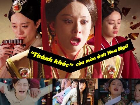 Tôn Lệ - 'Thánh khóc' của màn ảnh Hoa ngữ