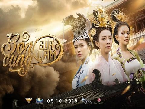 Chị đại 'Thập tâm muội' Thu Trang tái xuất trong phim cung đấu 'Bổn Cung Giá Lâm'