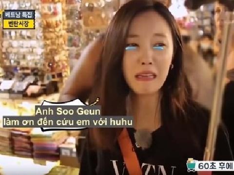 Mỹ nhân Hyomin 'méo mặt' khi đi mua sắm ở chợ Bến Thành
