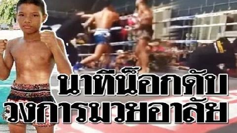 Chấn động: Võ sỹ Muay Thái 13 tuổi bị đánh đột tử trên sàn đấu