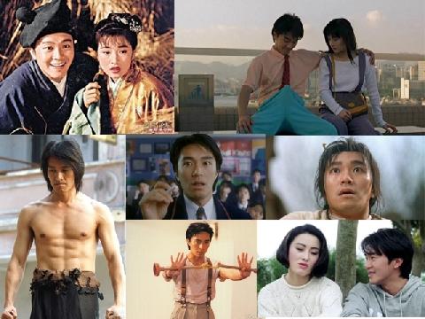 Hồi ức tuyển tập phim Châu Tinh Trì