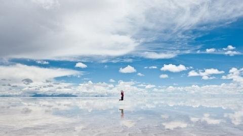 Đi tìm tấm gương tự nhiên lớn nhất thế giới