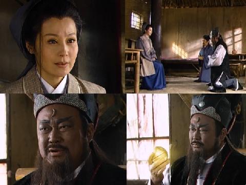 Thân phận của bà mù khiến Bao Thanh Thiên phải nể sợ