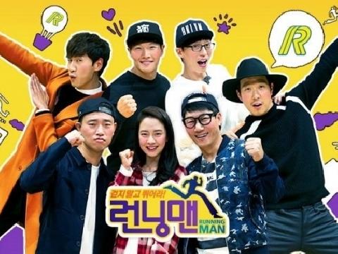 Running Man Hàn Quốc - tập 427 (P1/3)