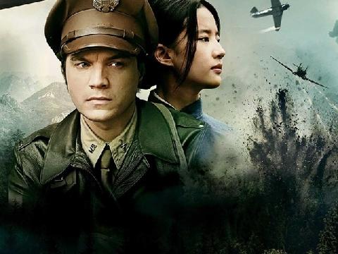 'The Chinese Widow': Lời cảm tạ tới những góa phụ thời chiến