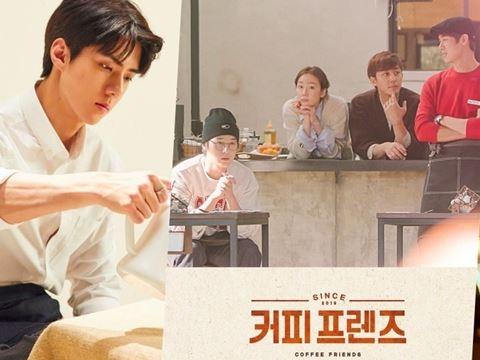 Coffee Friends 2019 - Tập 1 (P1/3)