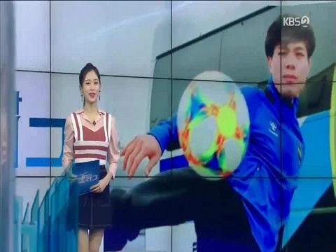Phóng sự cực chất của đài KBS về tiền đạo Công Phượng