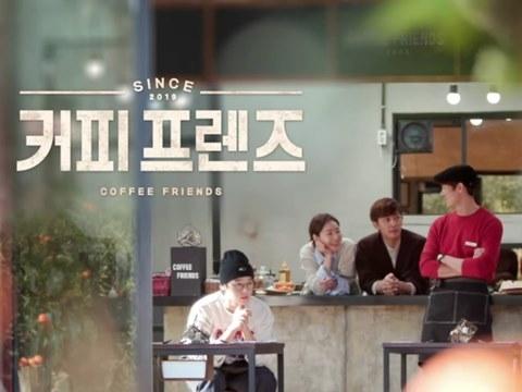 Coffee Friends 2019 - Tập 3 (P1/3)