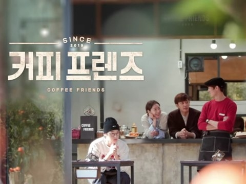 Coffee Friends 2019 - Tập 4 (P1/3)